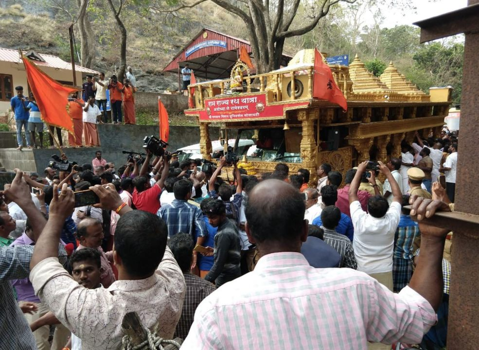 Vhps ram rajya rath yatra enters tamil nadu with cms permission thecheapjerseys Gallery