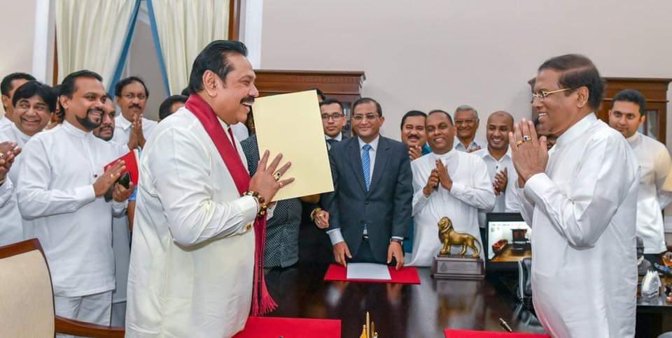 A photo of Mahinda Rajapaksa (L) with Sri Lankan President Maithripala Sirisena.