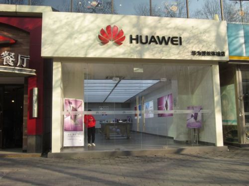 A photo of a Huawei store in Beijing