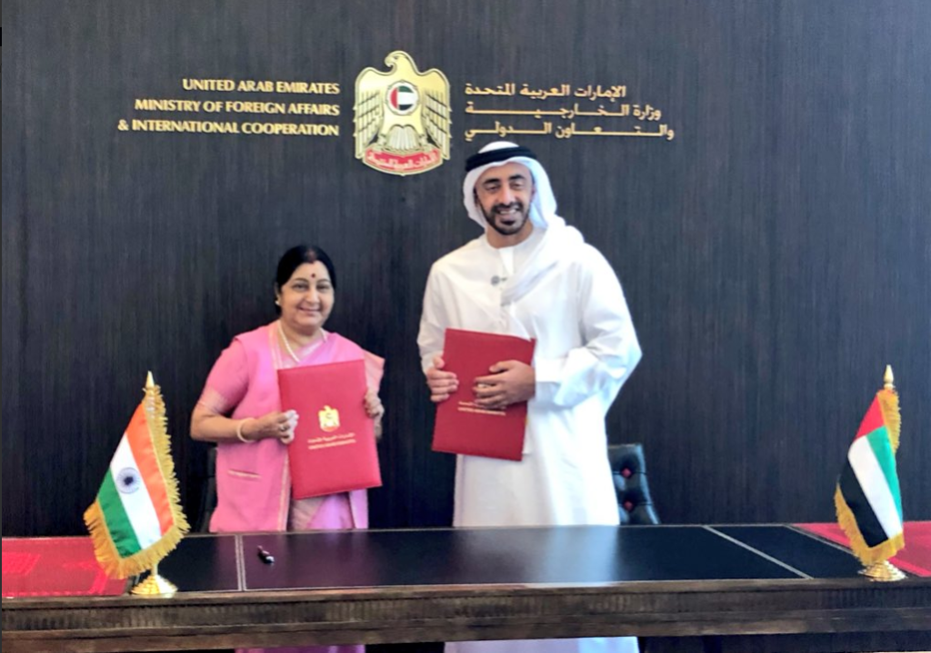 A photo of Indian External Affairs Minister Sushma Swaraj, and Sheikh Abdullah bin Zayed Al Nahyan, Foreign Minister of UAE in Abu Dhabi.