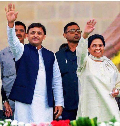Photo of Akhilesh Yadav and Mayawati waving