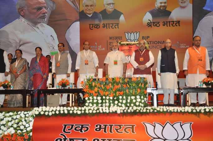 A photo of Modi, Rajnath Singh, Amit Shah, L.K. Advani, Aruj Naitley, Vasundhara Raje at BJP National Council