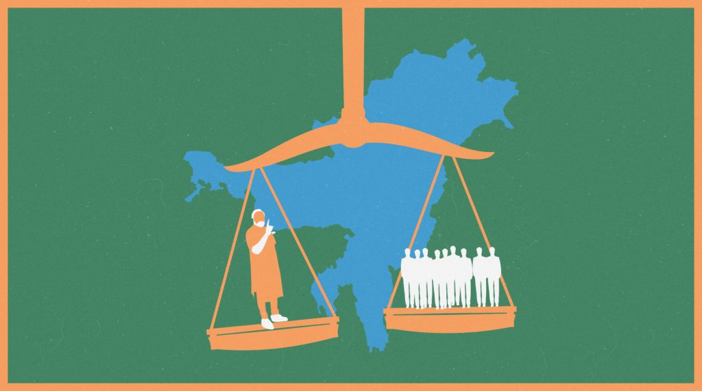 An illustration showing a set of balance scales in front of the map of North-East India. A silhouette of Modi stands on the heavier pan, and a group of unidentified silhouettes are on the lighter pan.