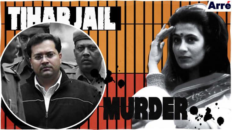 Manu Sharma is a Free Man. It's True, No One Killed Jessica